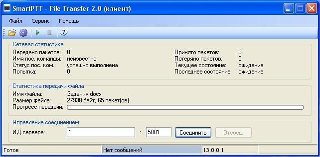 pic_transfer_1_rus