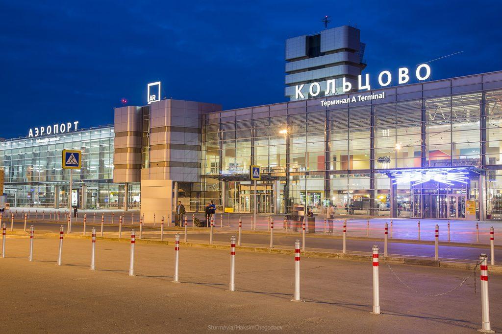 Аэропорт Кольцово, Екатеринбург, Россия