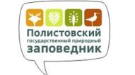 pic_smartptt_polistovsky