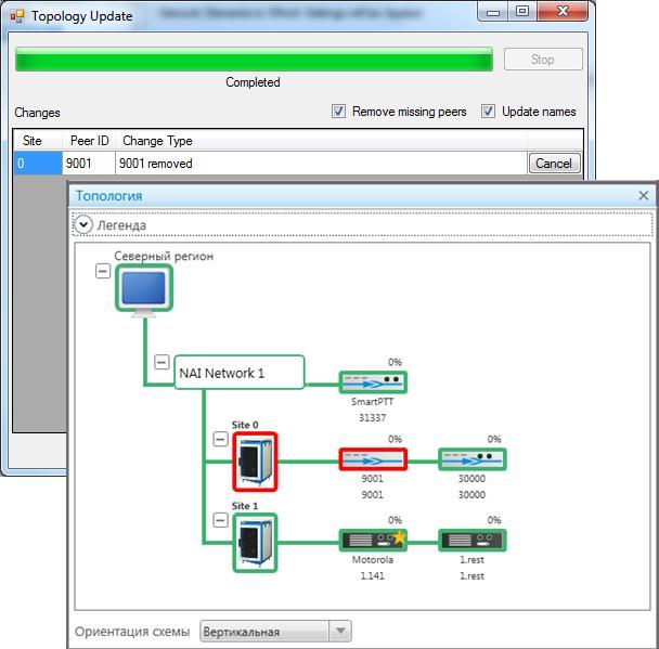 pic_SmartPTT_Release_86_Monitoring_4