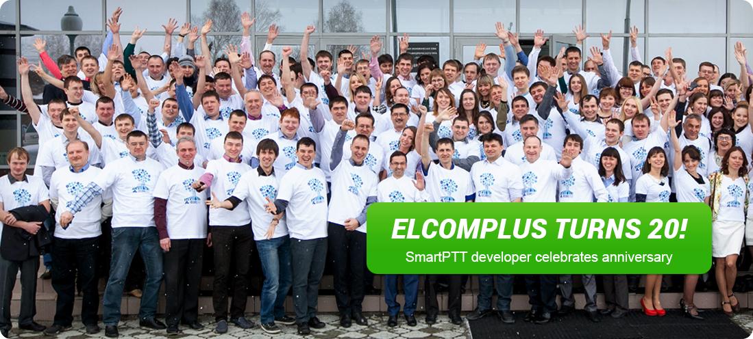 Elcomplus turns 20!