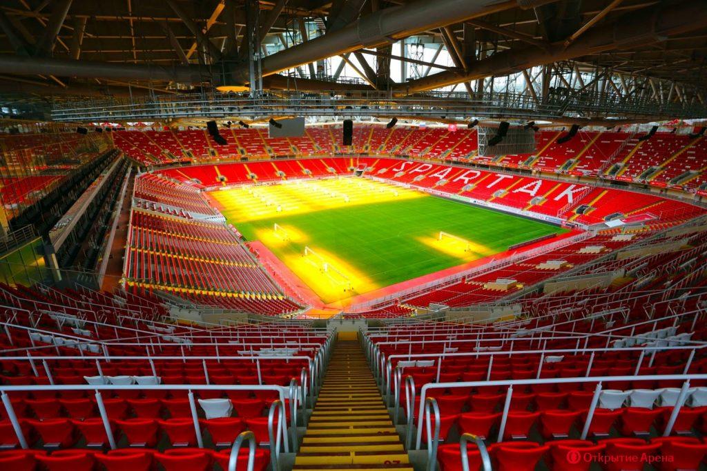 FC Spartak Moscow Stadium