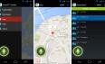 pic_SmartPTT_MOTOTRBO_mobile_solutions_screenshots