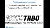 pic_smartptt _motorola_mototrbo_release_87_webinar_scr