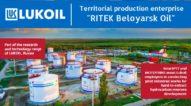 SmartPTT for RITEK