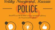 Novgorod Police Case Study