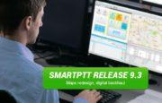 SmartPTT 9.3