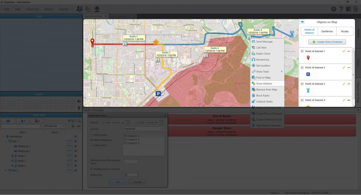 跟踪用户进入和退出危险区(地理围栏)
