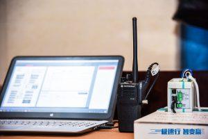 SmartPTT at Motorola China Partner Conference