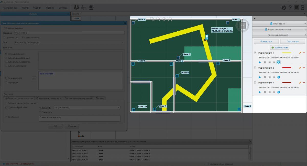 Анимация маршрута передвижений абонента