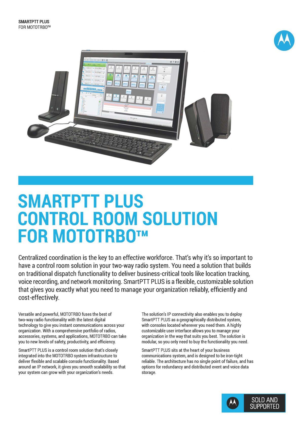 SmartPTT Marketing Brochures | SmartPTT Dispatch Software